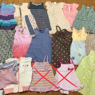 夏服セットサイズ95〜100センチ