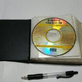 CD.オールディーズベスト・ヒット・200