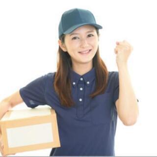 【名古屋市平均月収50万~60万円】この時代にピッタリのシステム...