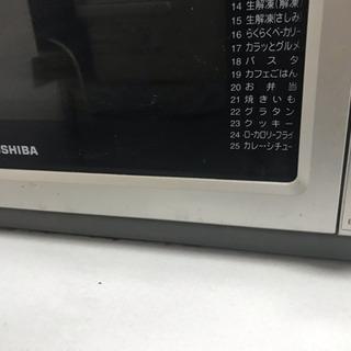 【取引中】東芝 TOSHIBA 電...