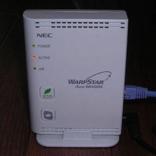 無線LAN親子セット NEC WR4100N