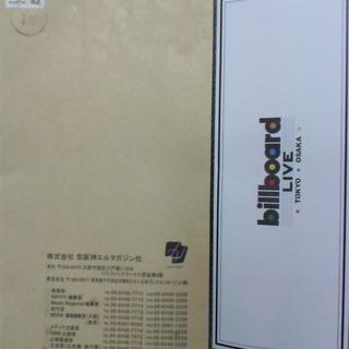 ★ビルボードライブ大阪・木住野佳子コンサート・ペァーチケット差し上げます。★ - チケット