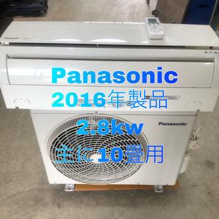 Panasonic 2016年製品...