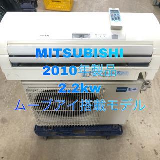 MITSUBISHI 2010年製...
