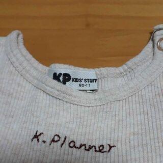 ワンピース(80)KP