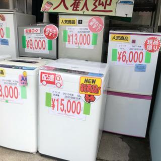 家電製品から生活雑貨まで揃えてます! 熊本リサイクルワンピース
