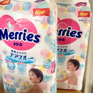 メリーズ テープタイプ Lサイズ 2袋セット 新品未開封