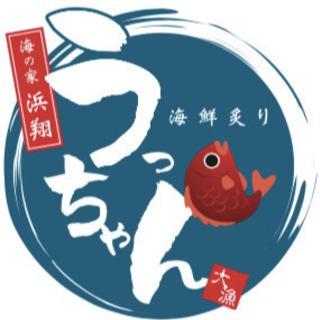 高崎市の海鮮居酒屋でのアルバイト募集!!