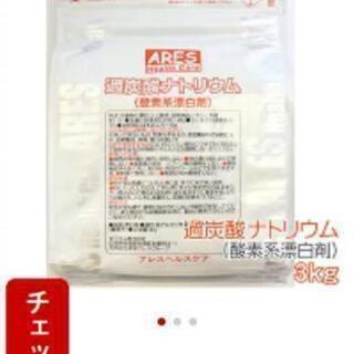 過炭酸ナトリウム(酸素系漂白剤)6キロ