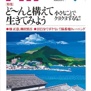 神戸PHP水曜朝読会・メンバー募集の会