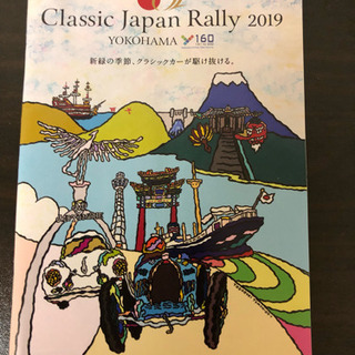 Classic Japan R ally 2019