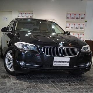 BMW 523i ハイラインパッケージ 記録簿6枚/ベーシ...