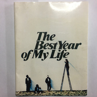 Off Course year book 1984―The b...
