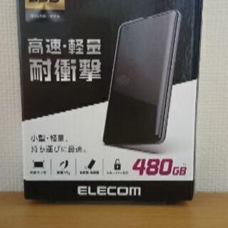 外付けポータブルSSD480GB未開封①
