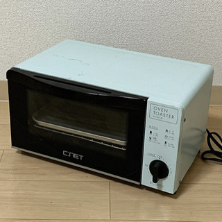 【美品】シーネット オーブントースター SOT901LBL 90...