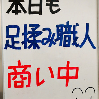 本日東京出張、、、