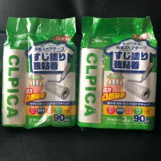 クルピカ☆カーペット用粘着スペアテープ すじ塗り強粘着×2セット