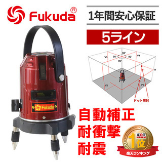 EK-453DP PSE認証★FUKUDA 福田 フクダ 5ライン...