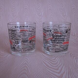 ガラスコップ 2個