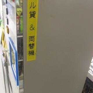 マリンゲーム マイティR両替機 鍵付き NB215 − 沖縄県