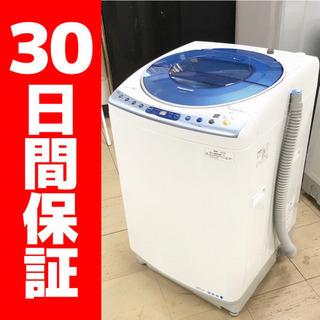 パナソニック 7.0kg洗濯機 NA-FS70H2 2010年製