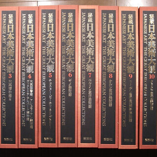 豪華美本:秘蔵日本美術大観 全12巻セット 講談社(各巻定価 3...