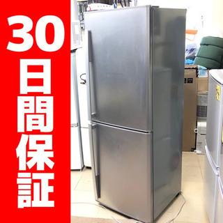 三菱 256L 2ドア冷蔵庫 2007年製 動作確認済み