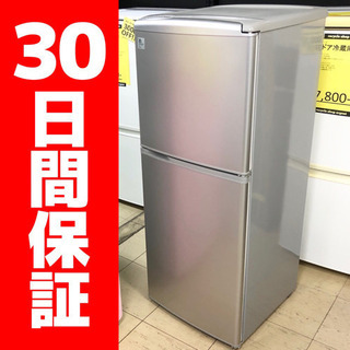 SANYO 2ドア冷蔵庫 137L 2008年製 SR-141P