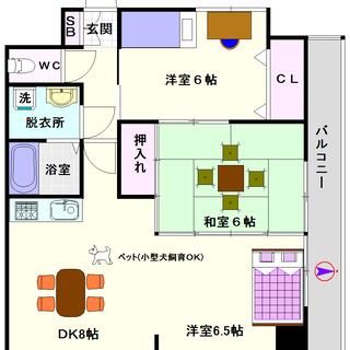 【メゾンラポール丸美】C号タイプ!3LDKタイプ!リーズナブルな賃料帯のファミリーマンション☆の画像