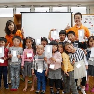 【子供にお金の教育を】親子参加&体験型 東京キッズマネースクール...