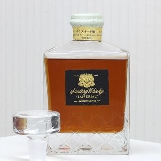 サントリー インペリアル ウイスキー 洋酒 600ml
