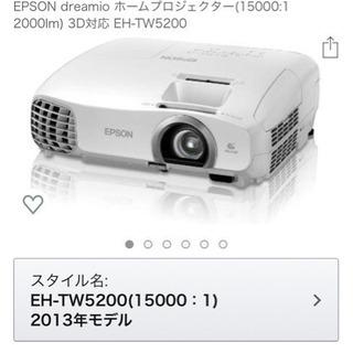 プロジェクター EPSON EH-TW5200 ホームシアター