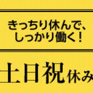 【急募】PC展開作業支援 ※埼玉県内の公共&文教施設