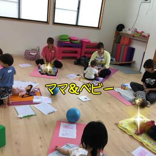 マタニティヨガ開催ー7/16(火)9:45〜10:30 - 教室・スクール