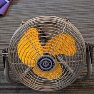 ダルトンアンティーク扇風機(エアサーキュレーター)