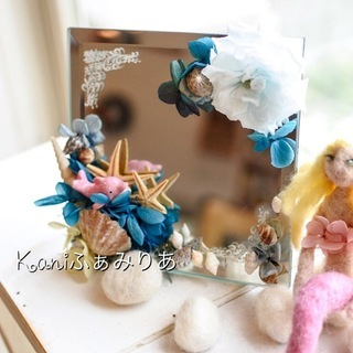 プリンセスシリーズ人魚姫♥海のミラー(選べるイルカ付き)