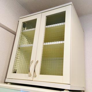 冷蔵庫上 収納棚 収納庫 ストッカー 食器棚