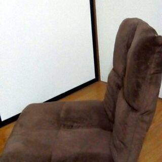 リクライニング座椅子【代理出品】