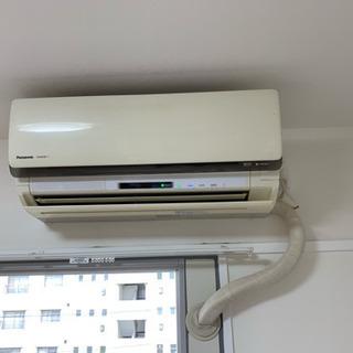 エアコン工事 プロの技術