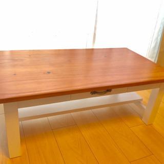 【値下げ】リビング センターローテーブル