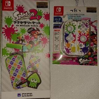 *【交渉成立】Nintendo switch スプラトゥーン2 ...