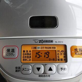 ZOJIRUSHI マイコン炊飯ジャー 2017年 5合炊き