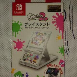 Nintendo switch専用 スプラトゥーン2 プレイスタ...