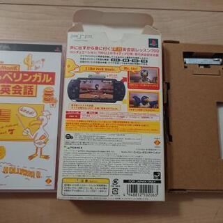 しゃべリンガル英会話 マイクロホン同梱版 PSPソフト
