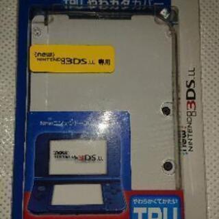 【交渉成立】New Nintendo 3DS LL専用 TPUや...