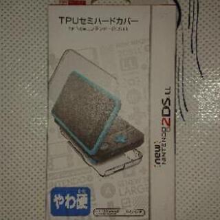 New Nintendo 2DS LL専用 TPUセミハードカバ...