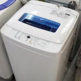 2015年製 Haier 洗濯機 4.2kg お安く販売中☆⑬