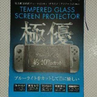 Nintendo switch専用 ①液晶画面保護ブルーライトカ...