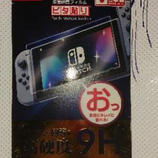 Nintendo switch専用  液晶保護フィルム ピタ貼り...