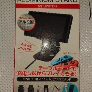 【交渉成立】破格値 Nintendo switch専用  折りた...